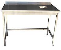 Стол для сбора отходов из нержавейки ( 1200х600х850 )