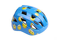 Шлем KLS SMARTY детский синий S
