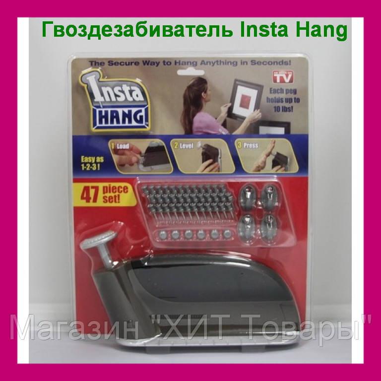 """Гвоздезабиватель Insta Hang, аппарат для забивания гвоздей, степлер Insta Hang - Магазин """"ХИТ Товары"""" в Белой Церкви"""