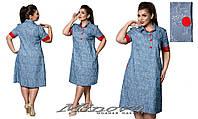 Женское платье из облегченного джинса, размер 50, 52, 54, 56, 58. В наличии 3 цвета