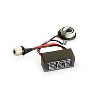 Ксенон HID LED задний фонарь 1156 (05803) обманка