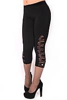 Бриджи женские Гипюр колено норма, трикотажные бриджи, фото 1