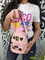 Женский рюкзак-сумка мини фабричный Китай цвет розовый