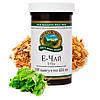 Е-чай, Nsp. Для здоровья пищеварит. системы и желудочно-кишечного тракта