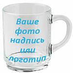 Чашка с Вашим дизайном стеклянная прозрачная G-Mug11, фото 2