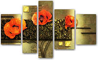 "Модульная картина ""Маки с золотом"" (1000х1670 мм) [5 модулей]"