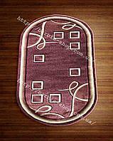 Напольные ковры овально цвета  3016