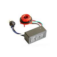 Ксенон HID LED задний фонарь 1157 (05804) обманка