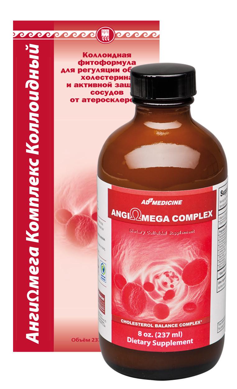 АнгиОмега Комплекс - от холестерина, для сосудов