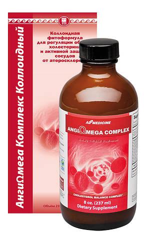 АнгиОмега Комплекс - от холестерина, для сосудов, фото 2