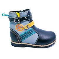 Ботинки зимние ортопедические ОrtoBaby W9011 серо-черные размер 31-35
