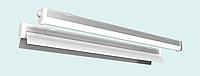 Магистральный светильник LL 231-0016