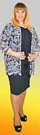 Женское платье с кардиганом большого размера №1283
