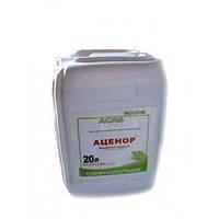Гербицид Аценор, (ацетохлор 900г/л)