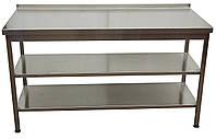 Стол производственный из пищевой нержавеющей стали ( 1200х600х850 )