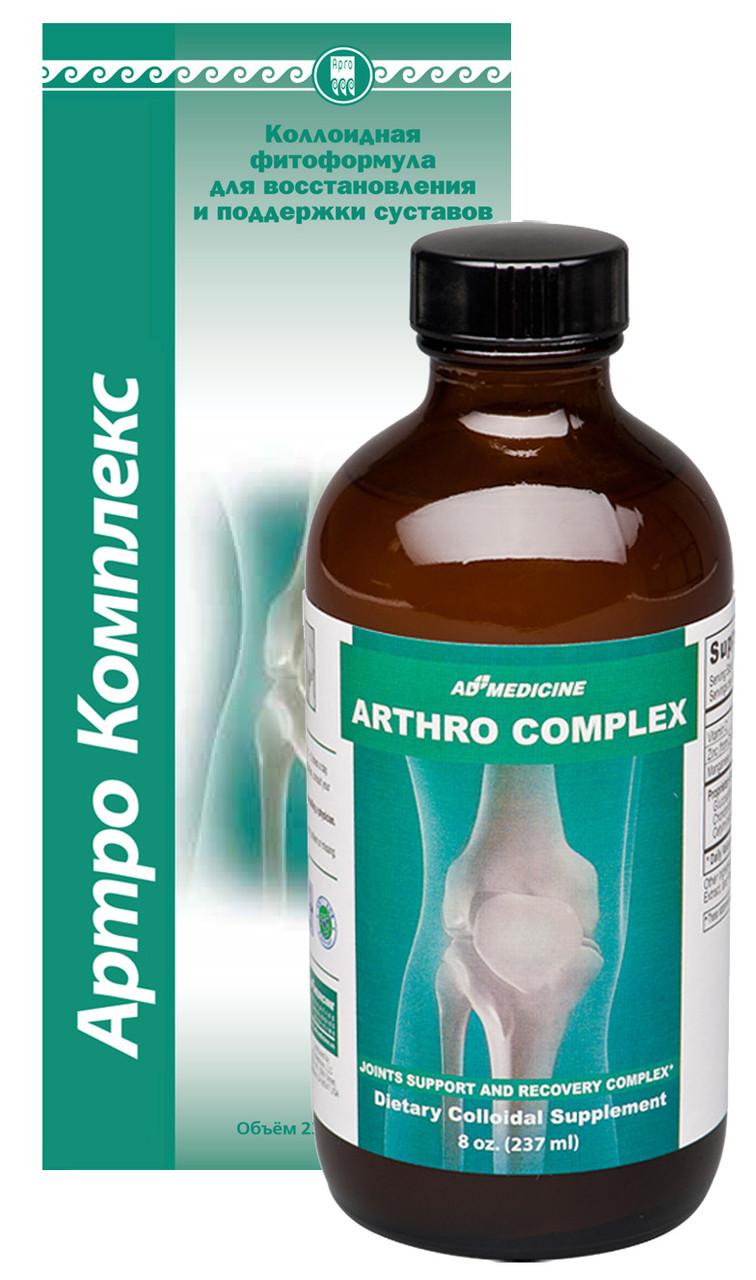 Артро Комплекс - для суставов