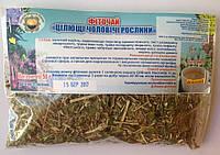 Целебные мужские растения (сбор трав) 50г
