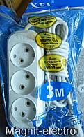 Удлинитель электрический 3 гнезда 3м