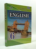 6 клас Англійська мова Калініна Генеза