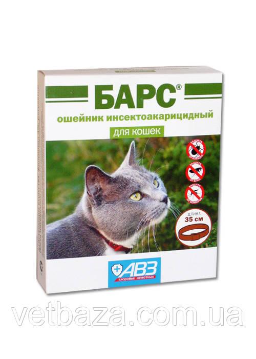 Ошейник Барс инсектоакар. для кошек