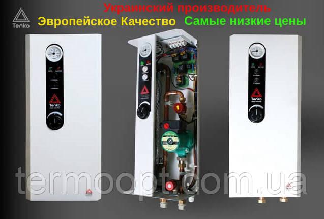 Котел электрический Tenko СТАНДАРТ 7,5 кВт 380 В