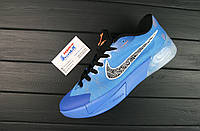 Кроссовки мужские Nike Kevin Durant Trey 5 / KVD-015