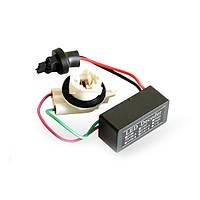 Ксенон HID LED задний фонарь 3156-А (05807) обманка