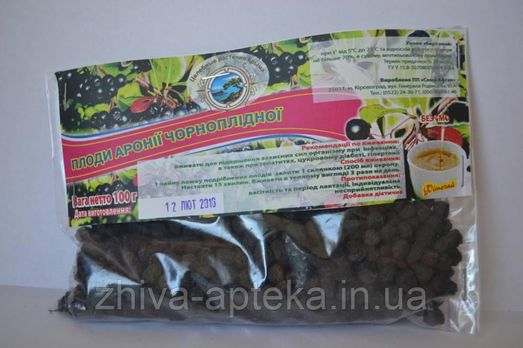 Черноплодная рябина (арония) плоды 100г