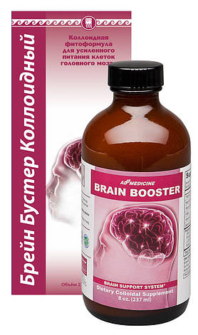 Брейн Бустер - питание головного мозга, фото 2
