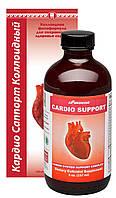Кардио Саппорт - коллоидная фитоформула для сохранения здоровья сердца