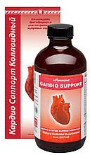 Кардіо Саппорт - для збереження здоров'я серця