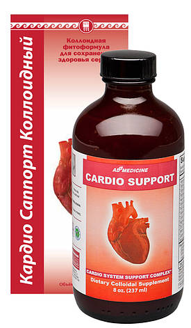 Кардио Саппорт - для сохранения здоровья сердца, фото 2