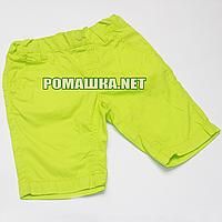 Детские шорты р. 128-134 для мальчика тонкие ткань 100% ПОЛИЭСТЕР 1017 Салатовый 134