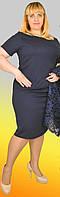 Женское платье с пиджаком большого размера №1293