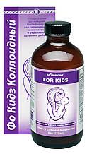 Фо Кідз - зміцнення здоров'я дитини