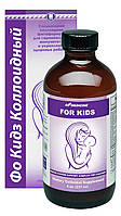Фо Кидз - источник витаминов и минералов для детей