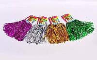 Помпоны болельщика (махалки) для черлидинга и танцев Pom Poms CH-4876 (l-38см с ручками, 2шт, 30г.)