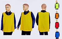 Манишка для футбола юниорская цельная (сетка) CO-5541 (PL, р-р M-50х57см, цвета в ассортименте)