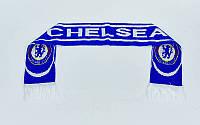 Шарф зимний для болельщиков двусторонний Chelsea FB-3029 (полиэстер, р-р 1,45м x 0,15м, синий)