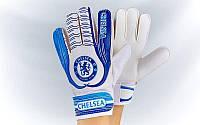 Перчатки вратарские юниорские FB-0029-02 CHELSEA (PVC, р-р 5-7, синий-черный-белый)