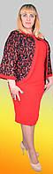 Женское платье с пиджаком большого размера №1292