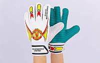 Перчатки вратарские юниорские FB-0029-08 MANCHESTER защ.встав.на пал.(р-р 6-8,красный-желтый-белый)