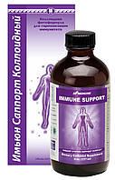Имьюн Саппорт - источника витаминов, цинка, селена, флавоноидов и гидрооксикоричных кислот
