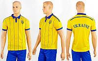 Футболка футболиста УКРАИНА CO-4066-Y (полиэстер, р-р M-XL, желтый)