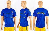 Футболка футболиста УКРАИНА CO-4067-B (полиэстер, р-р M-XL, синий)