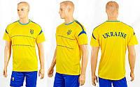 Футболка футболиста УКРАИНА CO-4067-Y (полиэстер, р-р M-XL, желтый)