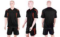 Футбольная форма Burst CO-3116-BK (р-р M-XXL, черный, шорты черные)