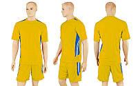 Футбольная форма Aspiration CO-3122-Y (р-р M-XXL, желтый, шорты желтые)