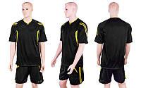 Футбольная форма Burst CO-3116-BKY (р-р M-XXL, черный, шорты черные)