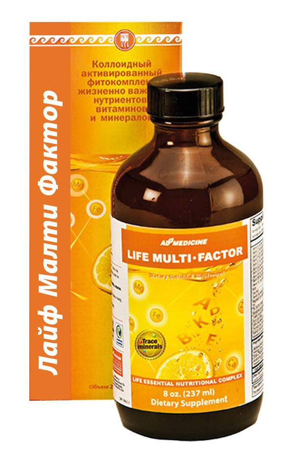 Лайф Малти-Фактор - коллоидные витамины, минералы, нутриенты